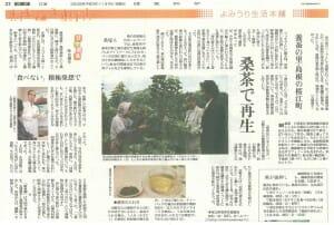 yomiuri2008_11_9_1200