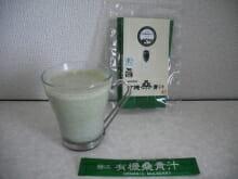 水玉 (2)