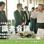 小泉内閣総理大臣(当時)や安倍内閣官房長官(当時)をはじめ、多くの方々が桑茶を試飲、大変喜んでいただきました。