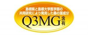 桑特有の有効成分「Q3MG」に関する様々な効能・効果について研究を続けております。