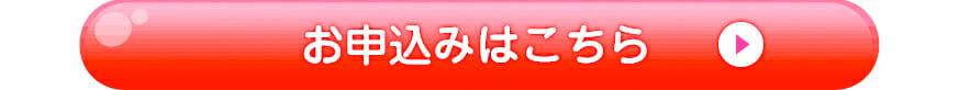 syouga_07