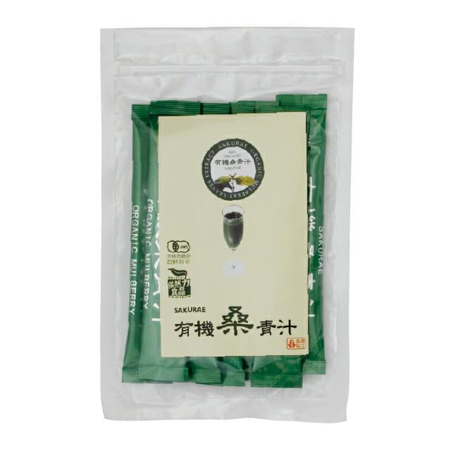 有機桑青汁:7包セット