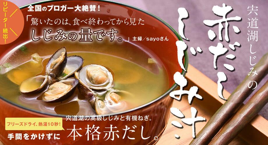 akadashi_01
