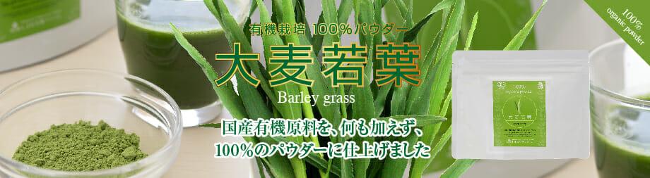 新生活の味方!野菜不足を美味しく解消、美容と健康のサポートに!!