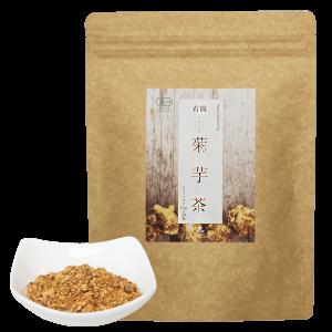 有機菊芋茶