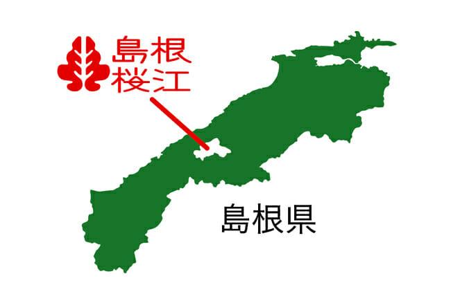 島根県桜江町の所在地