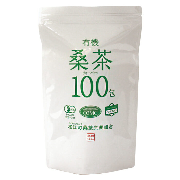 「特大桑茶100包入り」包材の変更について