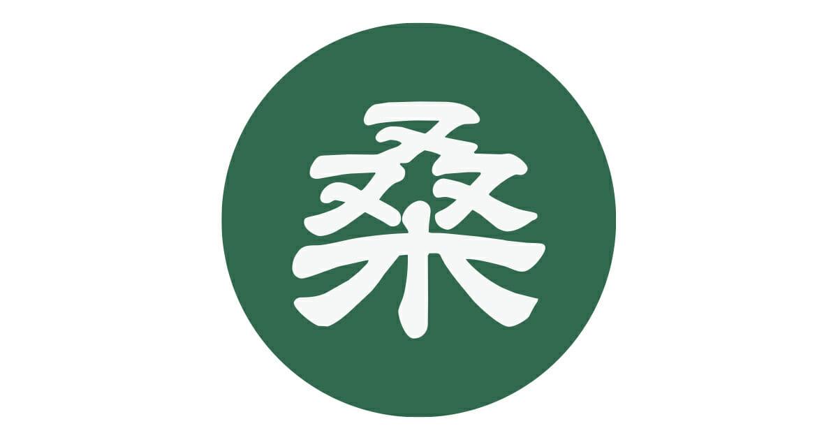【公式】島根の有機 桜江町桑茶生産組合