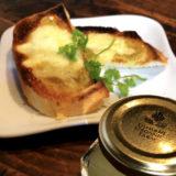 『JAPAICEゆず胡椒』簡単レシピ!柚子胡椒とチーズのピリッと大人味トースト