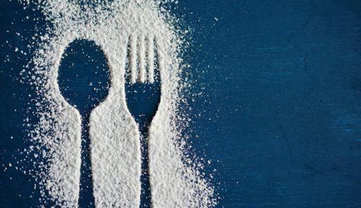砂糖のイメージ