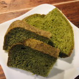 【桑抹茶おすすめレシピ】桑パウダー入り食パン