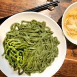 【桑抹茶おすすめレシピ】色鮮やかな桑の葉入りうどん