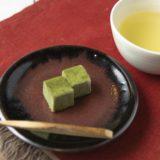 【終了】ホワイトデー企画!桑の葉&菊芋を使った糖質制限スイーツプレゼント